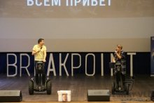 Segway VLD на BREAKPOINT 2015 фото 2