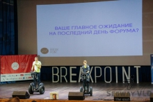 Segway VLD на BREAKPOINT 2015 фото 3